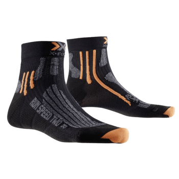 Run Speed 2.0 (X20432) Black/Grey mouline
